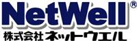 Netwell (Japan)