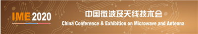 IME/China 2020 -  15th International Conference & Exhibition on Microwave and Antenna